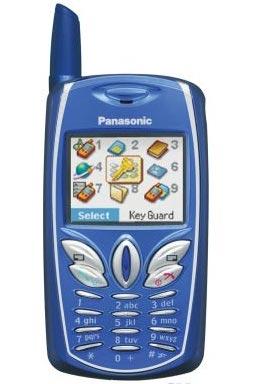 Panasonic eb-g50